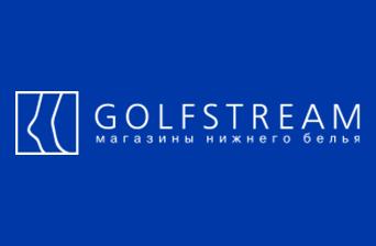 50-na-vse-magazin-nizhnego-belya-golfstream-sekciya-5-1-etazh