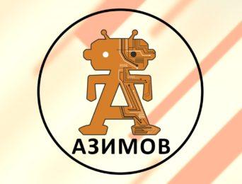 klub-robototehniki-azimov-2-etazh-sekciya-17