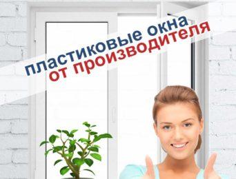 magazin-stroj-vektor-2-etazh-sekciya-29